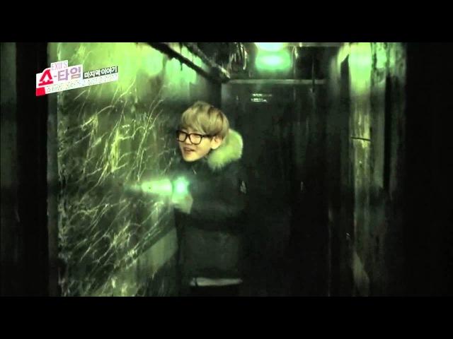 140213 EXO's Showtime ep.12 변백현 깹송ㅋㅋㅋㅋㅋ