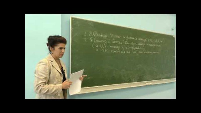 Новаковская Ю. В. - Строение Молекул (Лекция 1)