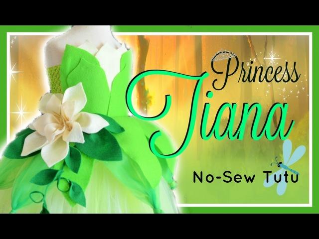 How to Make a Princess Tiana Costume Tutu Dress