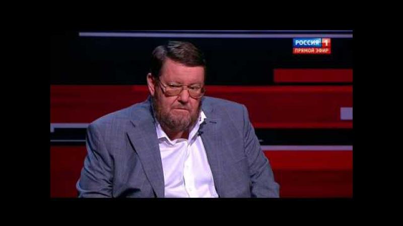 Сатановский о воровской власти России и Путине на передаче Соловьева