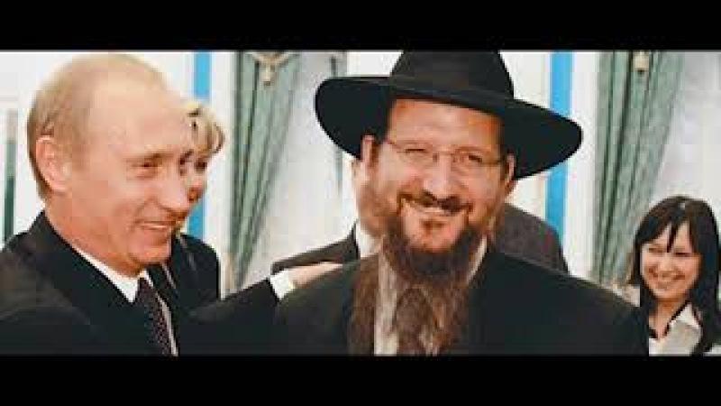 Корни еврейской жестокости и ненависти