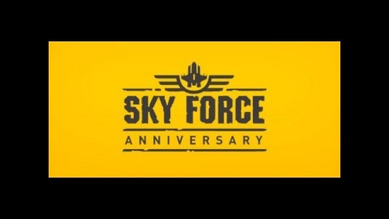 неЛамповый Обзор - Sky Force Anniversary