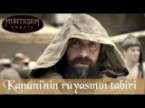 Сулейман вийшов в люди, 61 серія