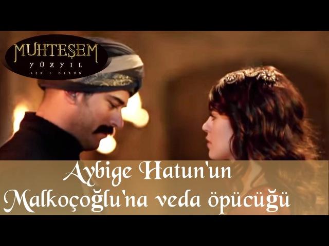 Романтичний вечір Малкочоглу і Айбіге, 49 серія