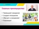 Игорь Копанев ТЕНТОРИУМ лучший бизнес для начинающих в Сети