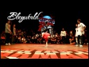 Финал Meaux Battle 2017. East Side Bboys vs Arabiq Flavour.