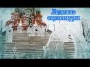 Ледовые скульптуры Ангелов у Свято-Михайловского собора