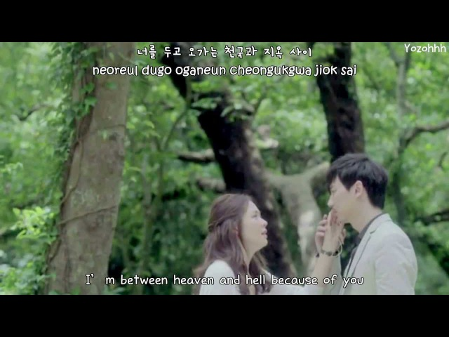BoA - Between Heaven And Hell FMV (Shark OST)[ENGSUB Romanization Hangul]