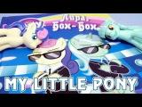 Лира, Бон-Бон и пони в чёрном - книга Май Литл Пони (My Little Pony)