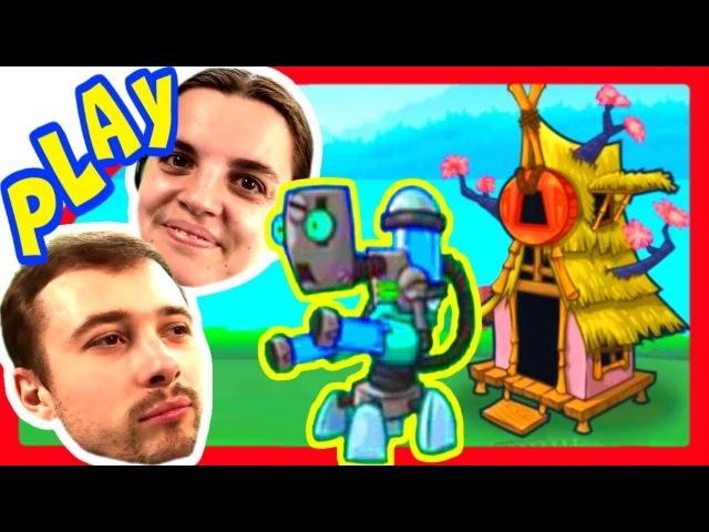 БолтушкА и ПРоХоДиМеЦ Защищают свою БАШНЮ на АРЕНЕ! 18 Игра для Детей - Tower Conquest