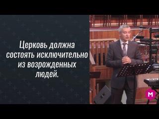 Я МОЛОДОЙ! 2017 -