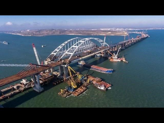 Какая судьба ожидает Керченский мост