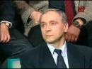 Независимое расследование Рязанский сахар события в Рязани 22 сентября 1999 г