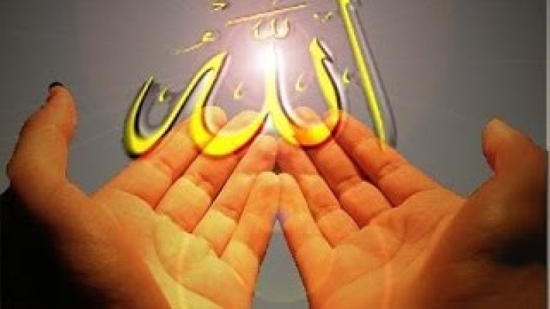 Почему Аллах не отвечает на дуа