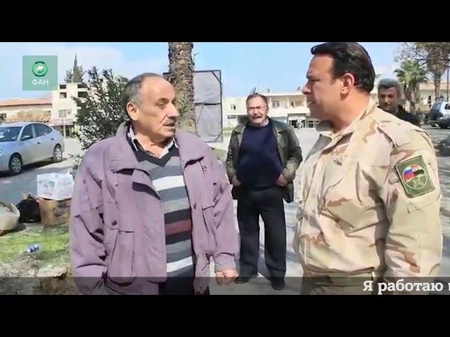 Сирия: корреспондент ФАН снял на видео разрушения в Хаме после ракетных ударов боевиков
