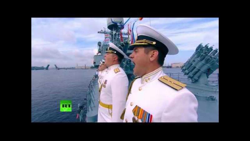 Gran desfile de la Armada Rusa en San Petersburgo ✭ Dia de la Armada Rusa 30.07.2017 ✭