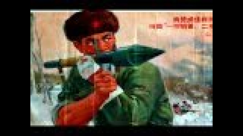 ЛАЙКА STAR Песня о китайском народном добровольце