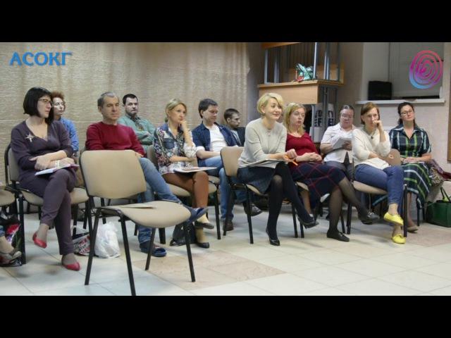 Ольга Баклагина - Вопрос к Рашиту Тукаеву о тексте гипнотизации (psy.education, 2017)