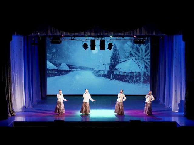 Народный ансамбль Русской песни Сибирские Зори - Как упали снежки