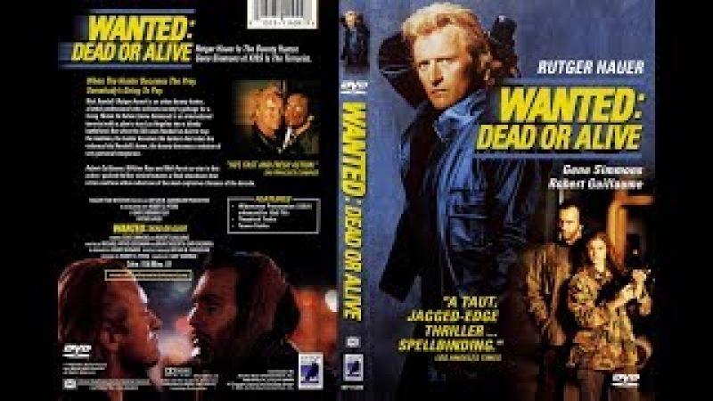 Фильм: Взять живым или мертвым (1987)