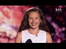 Дарья Черная Заманили – выбор вслепую – Голос. Дети 4 сезон