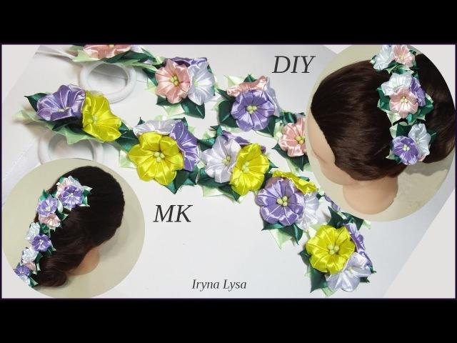 МК Irina Lysa Лента Для Волос С Цветами🌺 КАНЗАШИ МК/DIY Hair Accessories, Kanzashi Flowers