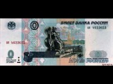 Золотой ключ ЖКХ! Как получать платежку 00 руб. 00 коп.!!! Часть 1