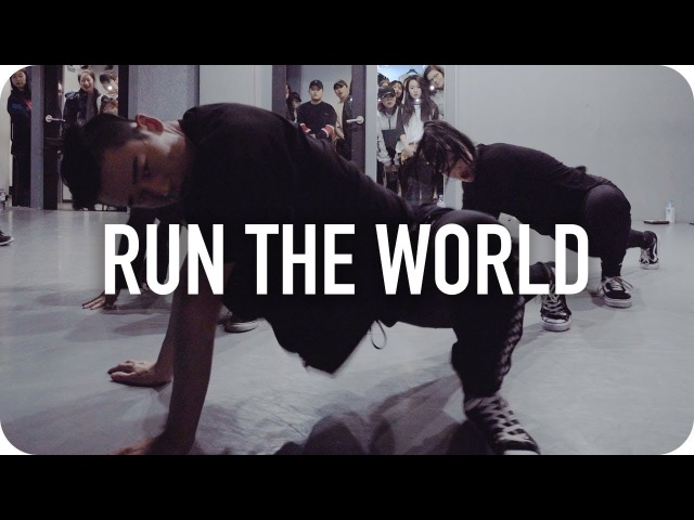 Run the world (Girls) - Beyoncé / Gosh Choreography