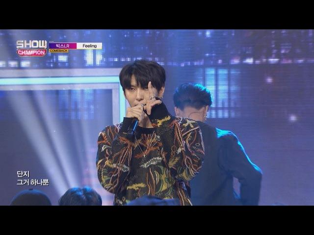 Show Champion EP.243 VIXX LR - Feeling [빅스LR - 필링]