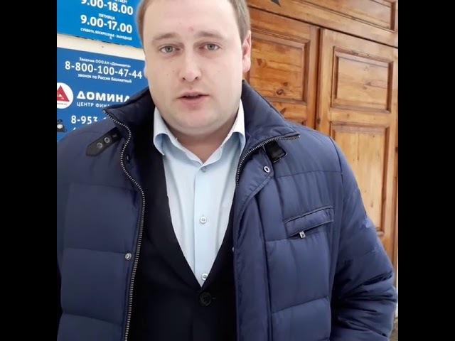 Видео - отзыв о первом потоке РУРН - Рунов Роман, Кострома
