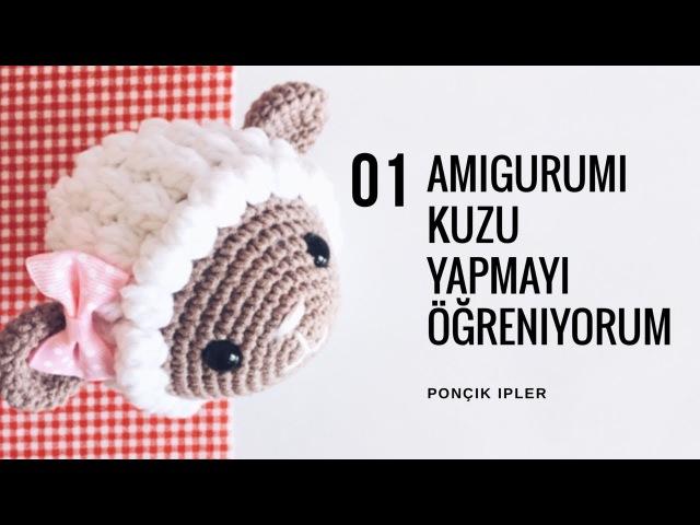 Amigurumi Kuzu Yapılışı Kuzu Anahtarlık 🐑 Pıtırcık ( Popcorn ) Yapılışı 1.Bölüm
