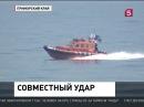 Владивосток встретил японские военные корабли