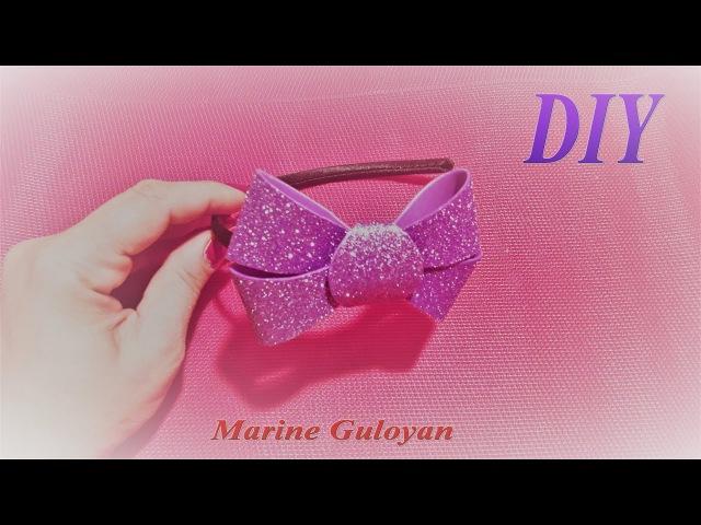 Бант на ободке из фомо ободок на новый год просто и красиво ✔ Marine DIY Guloyan✔