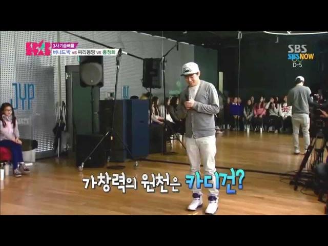 SBS k팝스타3 배틀평가전 버나드박 - lately