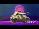 Tiger II (P) САМЫЙ НАГЛЫЙ КОТ!