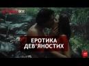 Острів любові український еротичний серіал Згадати