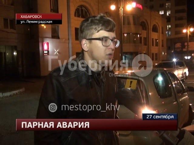 Начинающая автолюбительница разбила в Хабаровске новую машину. MestoproTV