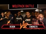 Wolfpack Tournament #1 Rebon VS Limonstr