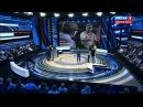 Скандал на украинском телеканале NewsOne Обсуждение