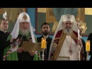 Патриарх Кирилл передал в дар Румынской Церкви частицу мощей преп. Серафима Саровского