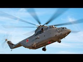 Маневры на Ми 24 и транспортно боевых Ми 26 под Челябинском