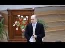 «Дорожите временем» - Вадим Яким проповедь