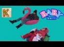 Беби борн куклы плачут и катаются на тюбинге с фламинго. Катя играет с куклами б ...