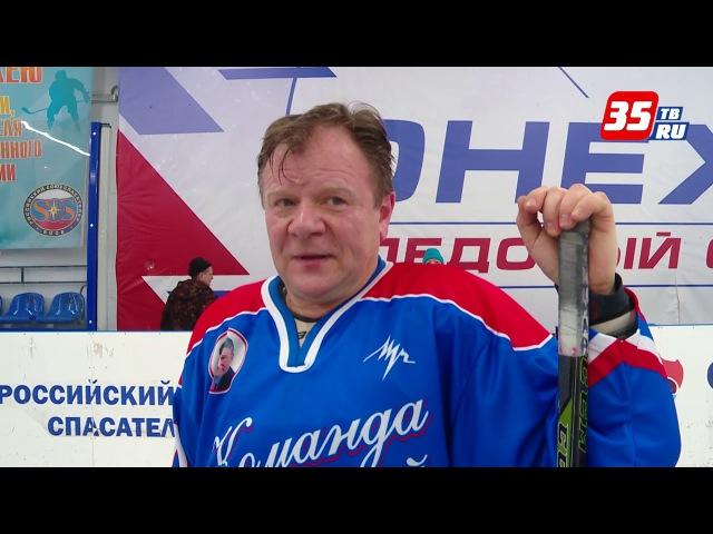 Игорь Бутман о хоккейном матче в Центре Корабелы Прионежья
