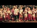 Две русские народные песни в обр. В. Малярова - В амбар за мукой - Туман Яром