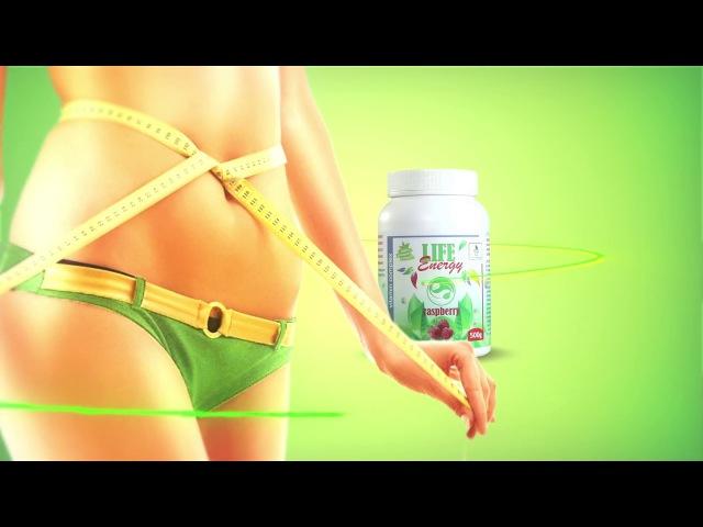 Life Energy быстрое средство для похудения препарат от компании Тибетская Формула