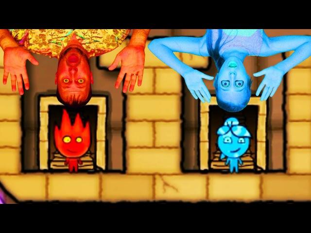 ПРИКЛЮЧЕНИЯ ОГОНЬ и ВОДА в светлом храме 1. Развлекательное видео для детей. Игр...