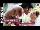 Panchhi Boley Baahubali - The Beginning Prabhas Tamannaah M.M. Kreem Palak Muchhal