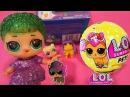 Куклы ЛОЛ: LoL Surprise Новый Питомец для Куклы ЛОЛ Мультик с игрушками! CONFETTI POP Пупсы ...