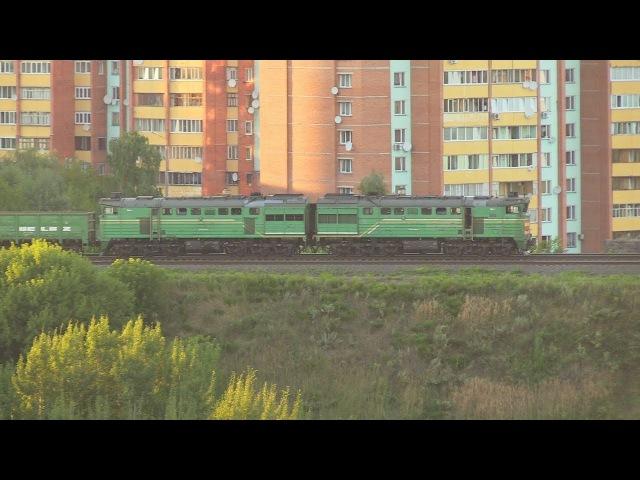 БЧ Тепловоз 2ТЭ10УМ близ ст Могилёв 1 BCh 2TE10UM near Mogilev 1 station